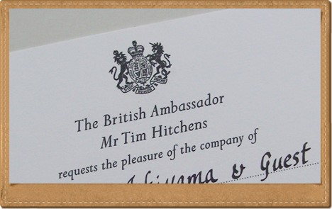 イギリス大使館からの招待状