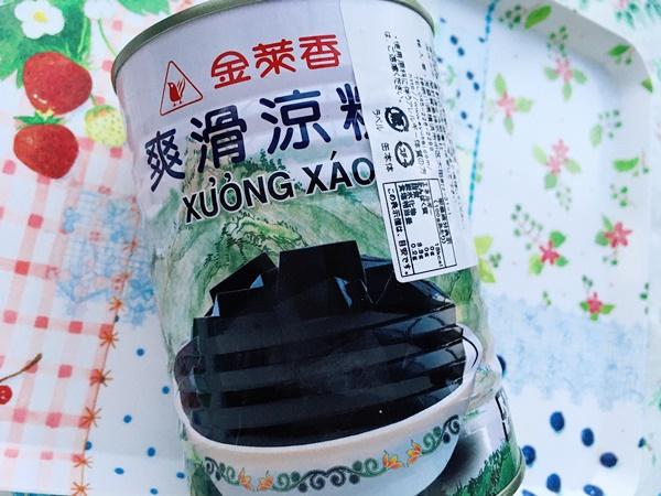 仙草ゼリーの缶詰