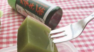 濃い緑茶寒天