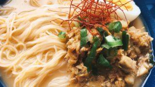 ぷるんちゃん麺豆乳坦々味