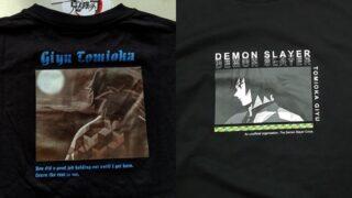 義勇さんTシャツ